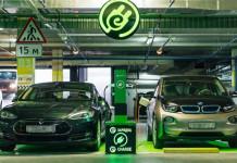 зеленый транспорт